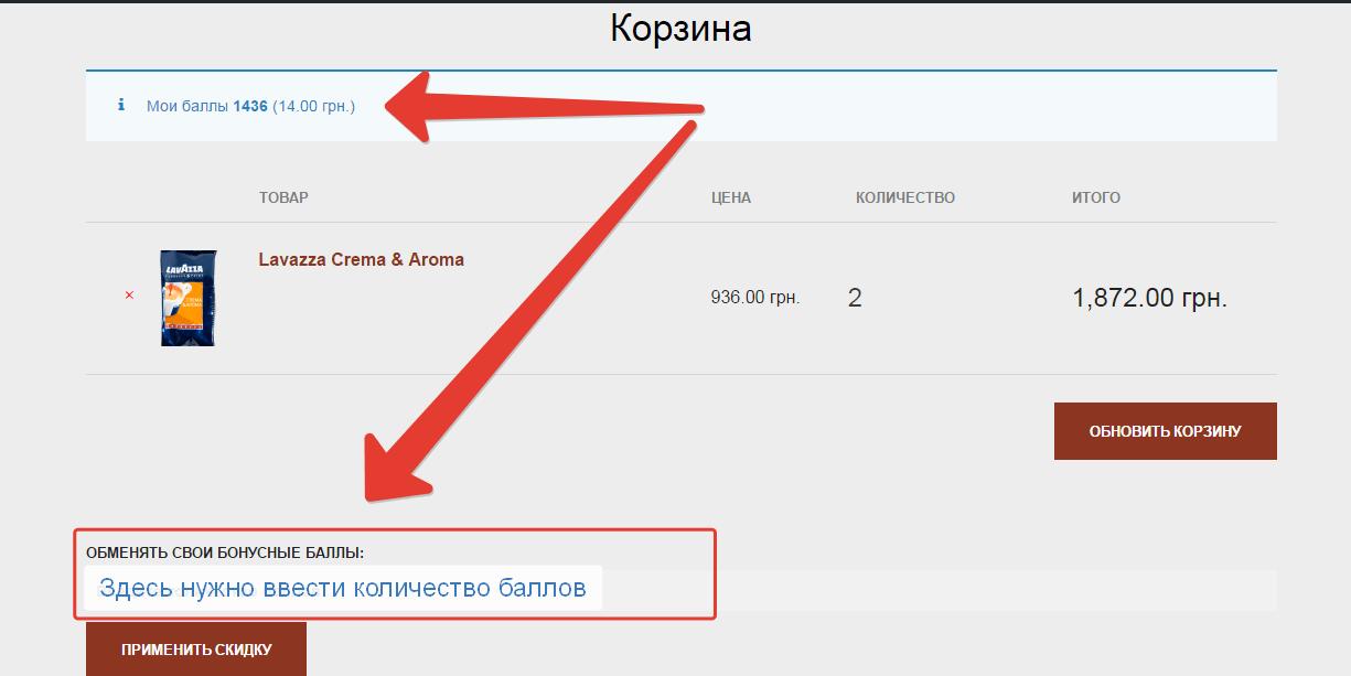 2015-11-30 13-08-38 Корзина - Кофемаг - Google Chrome
