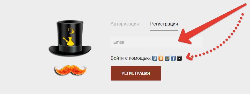 2015-11-30 15-31-28 Мой аккаунт - Кофемаг - Google Chrome