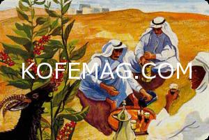 arab-coffe